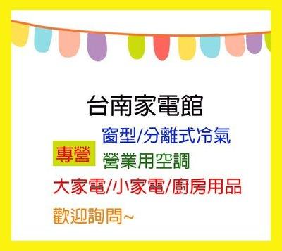 台南家電館~Panasonic 國際牌 610L 四門對開變頻電冰箱【NR-D610HV】~四門冰箱
