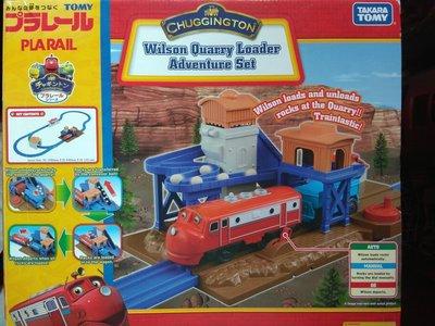 Chuggington - Wilson Quarry Loader Advantage Set 玩具火車組合