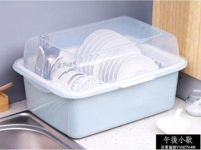 熱賣品免運 裝碗筷收納盒放碗瀝水架廚房...