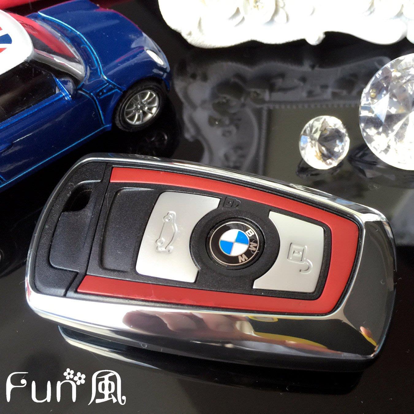 BMW寶馬鏡面鑰匙軟殼 鑰匙膠套1系2系3系5系7系X3/X4專用 促銷價單殼520元含方型掛扣整組750元~Fun