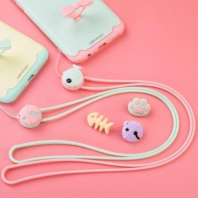手機通用掛繩蘋果可愛卡通8掛脖硅膠繩子不勒脖創意彈性