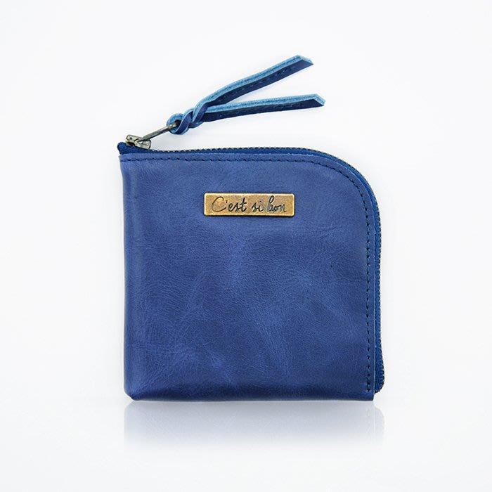 C'est Si Bon|【現貨。免運】進口真皮L型拉鍊零錢包/鈔票短夾-懷舊藍 禮品 盒裝