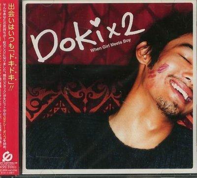 K - Doki x 2 - when girl meets boy - 日版 - NEW