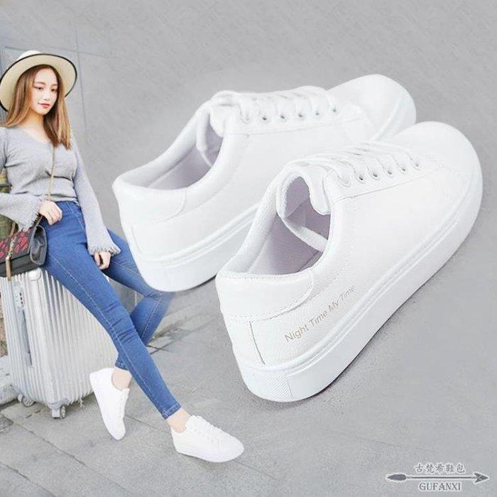 休閒鞋 街拍小白鞋女學生百搭平底運動鞋休閒白鞋韓版女鞋子 - 古梵希