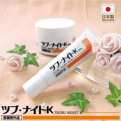 【月牙日系】現貨!!日本製 Tsubu Night Gel 100g 小肉芽 脂肪粒 夜間修護眼膜 凝膠 女人我最大推薦