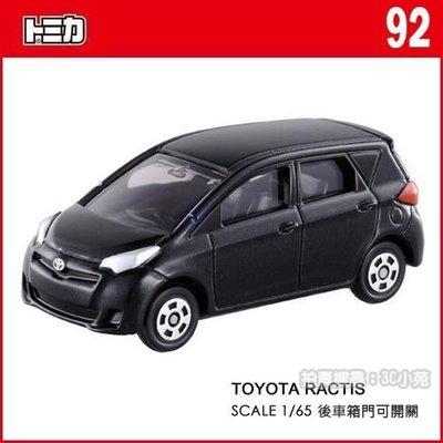 【HAHA小站】麗嬰 日本 TOMICA 多美小汽車 豐田 TOYOTA RACTIS TM 092A2 392330