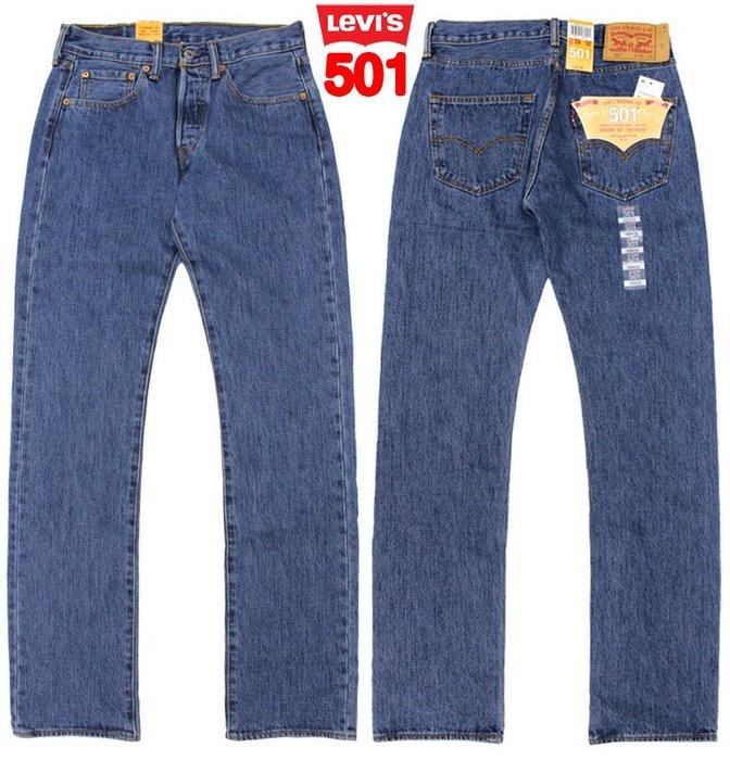 【超搶手】全新正品 USA 美國 Levis 501 0193 Jean Original Fit  石洗 藍色 牛仔褲