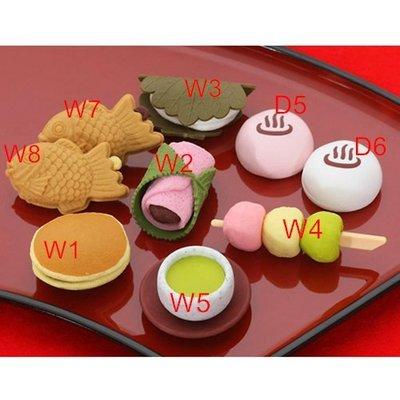 【日本製】IWAKO造型橡皮擦- 日式點心 和菓子系列 (鯛魚燒、抹茶、銅鑼燒等) ER-WAG001