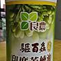 驅百蟲印度苦楝油 250cc 天然植物萃取液印楝...