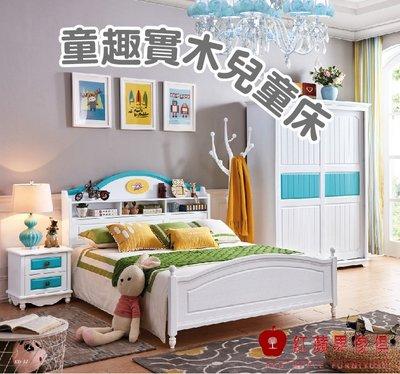 [紅蘋果傢俱]KD610 休閒風實木兒童房 兒童床 單人床 實木床 兒童家具