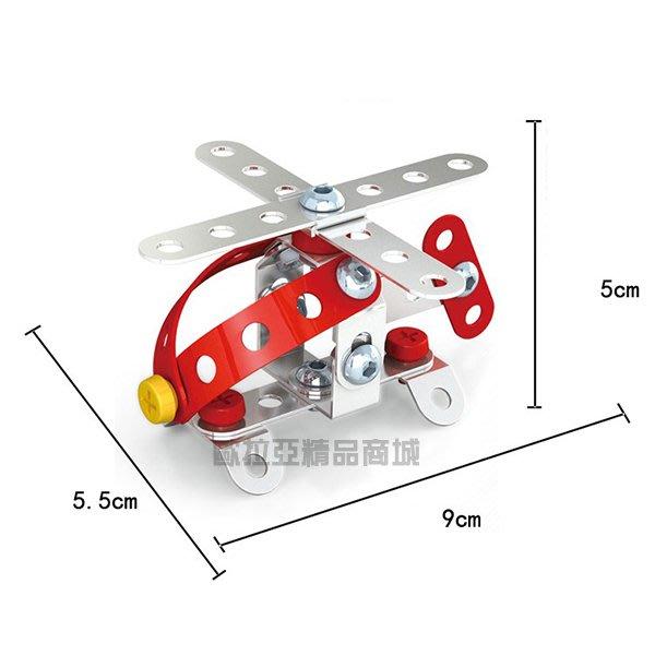 「歐拉亞」現貨 順基 小直升機 金屬拼裝 模型 3D立體 金屬積木 合金模型 金屬樂高