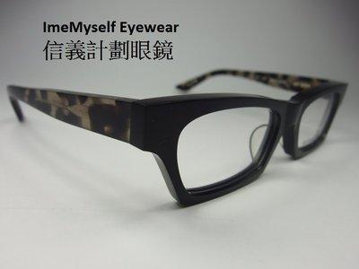 信義計劃眼鏡 ImeMyself Eyewear SPIVVY SP2004 佐佐木與市 日本製 手工眼鏡 立體 膠框