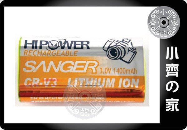 小齊的家 PENTAX K100D 取代3號AA可重複充電 CRV3 CR-V3P LB01 LB-01 CR-V3鋰電池