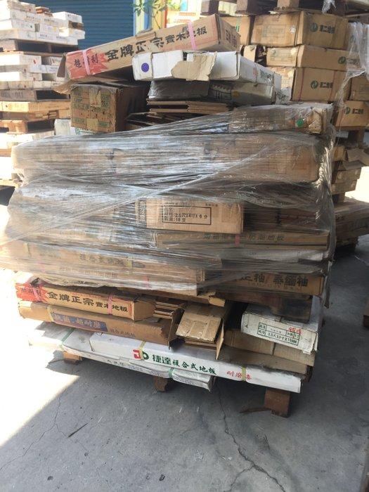 出清零碼1箱0.5坪1箱200元顏色尺寸厚度不一  售完為止-倉庫自取價