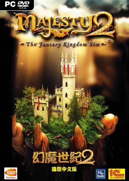 【傳說企業社】PCGAME-Majesty 2:The Fantasy Kingdom Sim 幻魔世紀2(中文版)