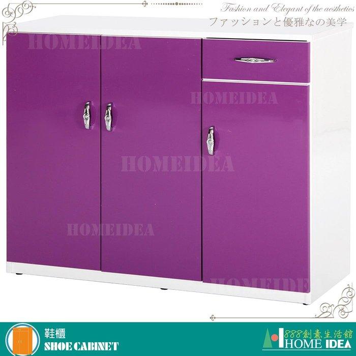 【888創意生活館】395-865-01紫色塑鋼開門鞋櫃CT-318型$6,200元(06鞋櫃鞋櫥實木鞋櫃收)台南家具