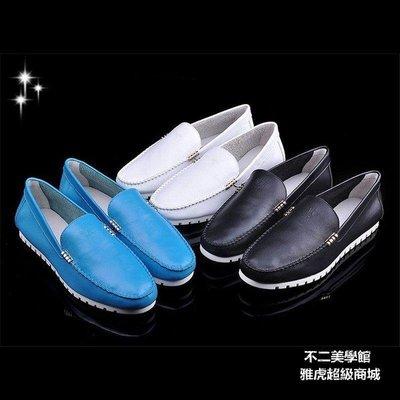 【格倫雅】^低幫休閑男鞋 英倫簡約進口全皮男士駕車懶人鞋4884[g-l-y11