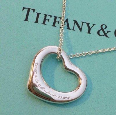 TIFFANY&CO愛心項鍊Open heart心型S號、近全新、附原廠盒子緞帶包裝[專櫃真品保證]