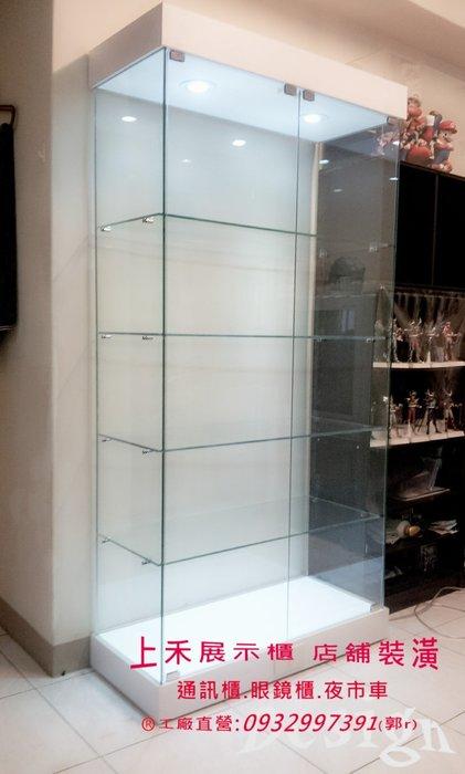 上禾商品櫥-玻璃櫃、展示櫃、手機櫃、珠寶櫃、服飾櫃、精品櫃、眼鏡陳列櫃、化粧品櫃、夜市車、店舖裝潢設計/台南.高雄.屏東