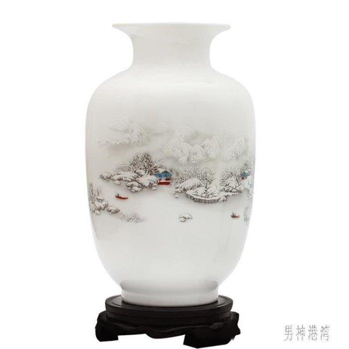 麥麥部落 陶瓷器小花瓶家居裝飾品擺件插花干花中式客廳電視柜工藝品MB9D8