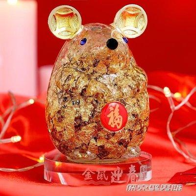 新春賀歲禮品金鼠迎春水晶金箔創意鼠年擺件商務紀念品CFLP