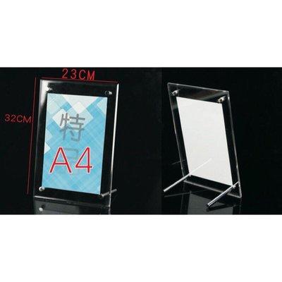 A4透明壓克力廣告立牌/相框架/展示牌?客製尺寸請諮詢?廣定壓克力