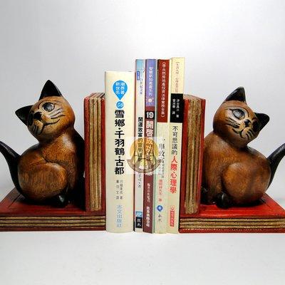泰國原木手作--吉祥寵物貓書擋DSC01286