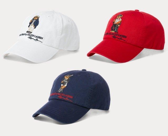 Polo Ralph Lauren  棒球帽 老帽 成人款 限量polo熊 白/紅/藍 現貨