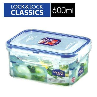 2059生活居家館 LOCK&LOCK樂扣樂扣保鮮盒600ML【HPL811】樂扣保鮮盒 微波便當盒 防水盒 收納盒