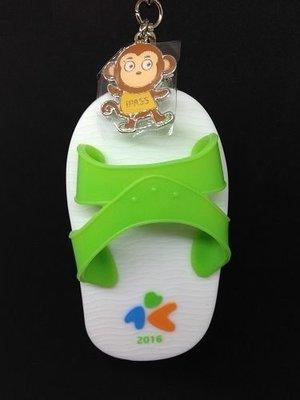 一卡通 造型鑰匙圈 猴年綠白拖 iPass(右腳)