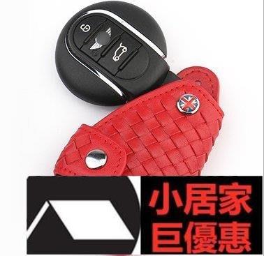現貨促銷汽配~專用于BMW寶馬迷你mini cooper countryman編織鑰匙包F56真皮鑰匙套小居家汽車美容 折扣優惠