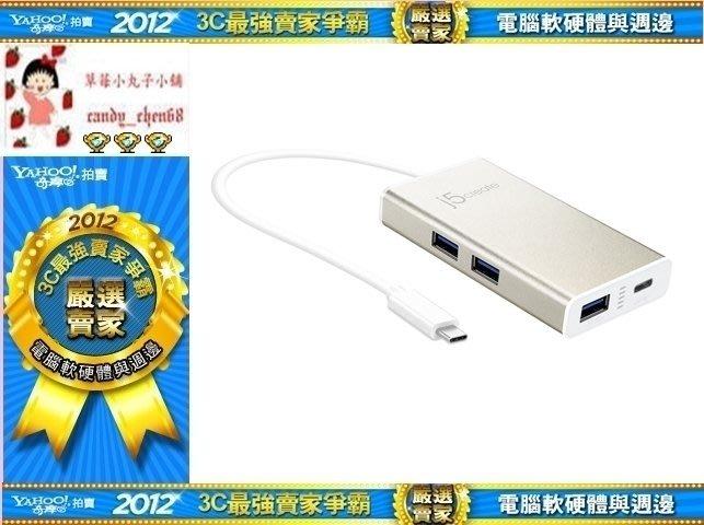 【35年連鎖老店】j5 USB Type-C 4 Port 集線器 (JCH346)有發票/可全家/1年保固