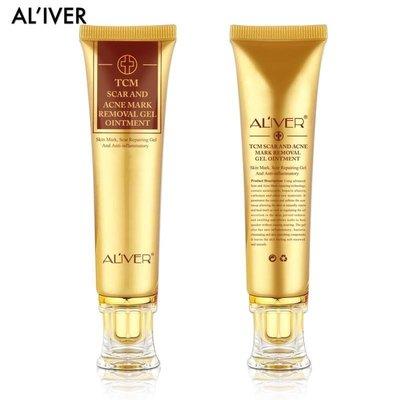 【花花】【買一送一】ALIVER 皮膚凝膠30g SCAR AND ACNE REMOVAL CREAM   正品保證 現貨