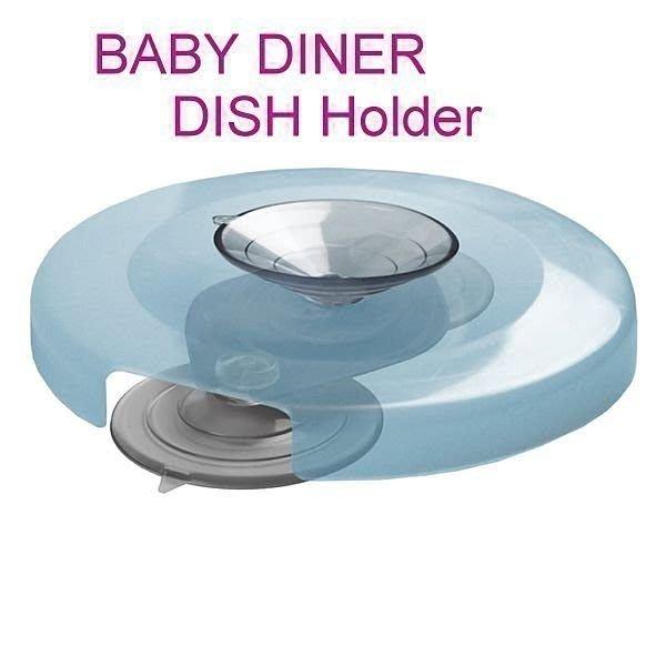 快閃 Lil Diner 吸盤 Baby diner Dish Holder 幼兒 用餐 吸盤架 美國進口【LI00