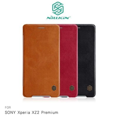 *phone寶*NILLKIN SONY Xperia XZ2 Premium秦系列皮套 可插卡 側翻皮套 保護殼 皮套
