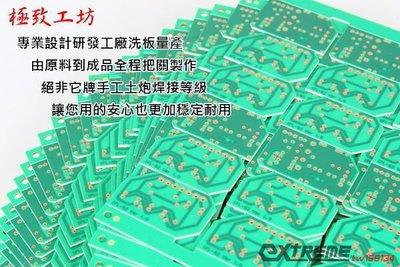 [極致工坊] Racing 雷霆 rc g5 超5 超五 直上 PGO X-HOT 125 150 儀表 通用轉換線組
