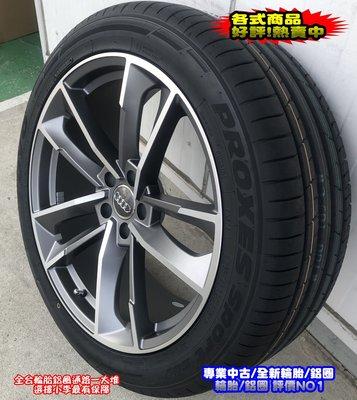 桃園 小李輪胎 東洋 TOYO PXSP SUV 265-45-21 性能 操控 舒適 全規格 全系列 特惠價 歡迎詢價