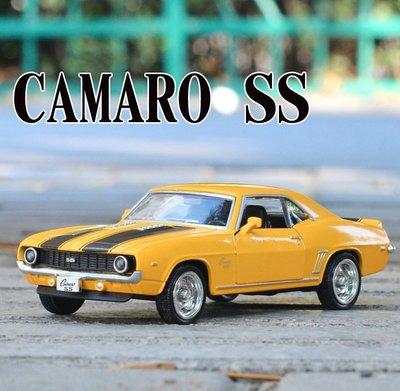 雪佛蘭 CAMARO SS 1969經典款 大黃蜂 1/36 金屬模型車