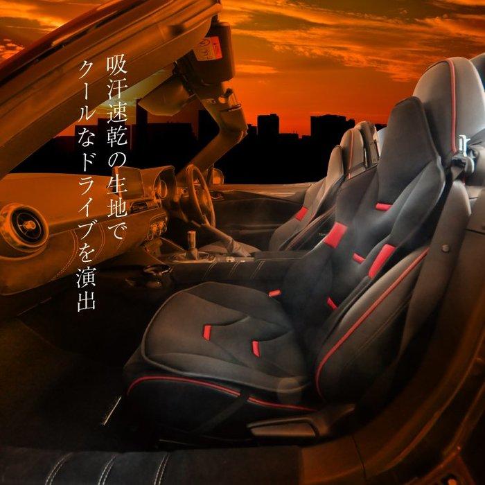 【翔浜車業】日本純㊣Mission-Praise DRY SPEC 03 3D賽車椅涼感椅墊(日本製)