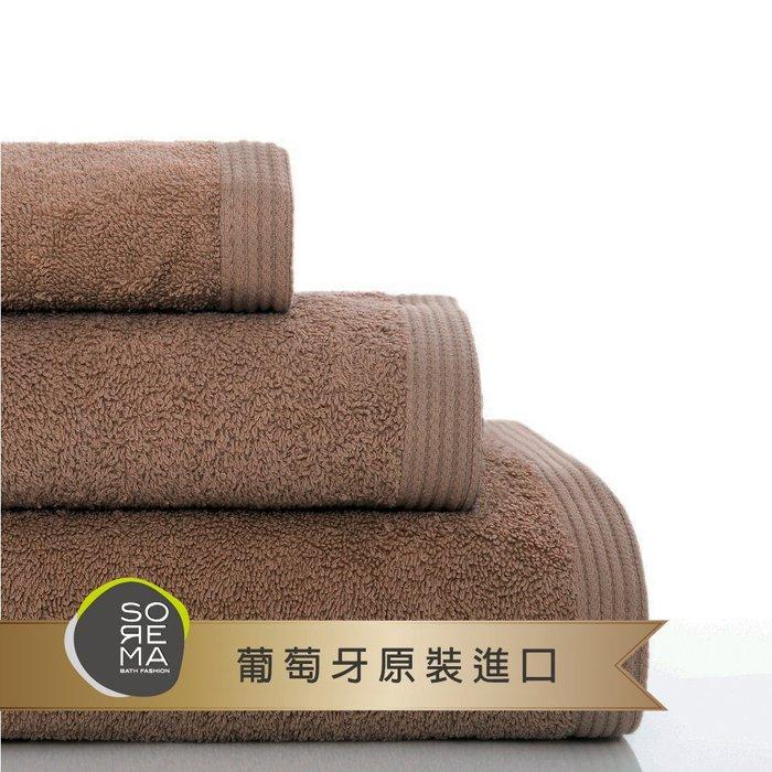 【Sorema 舒蕾馬】原色精緻毛巾 70x140cm 南歐陽光明星品牌(泰迪棕 TAUPE)