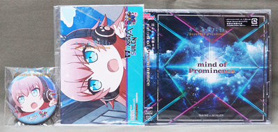 【月光魚】現貨全新 GAMERS CD+BD RAISE A SUILEN mind of Prominence 限定盤