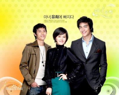 全場買一送一!-魔女幼熙(魔女游戲)韓佳人 在熙 國韓雙語DVD