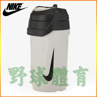 NIKE FUEL JUG 運動水壺 霸水壺 64OZ 白 AC4415-121