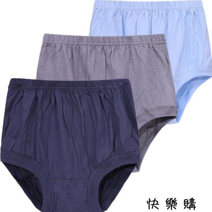 大碼高腰全棉三角褲男士老式短褲頭