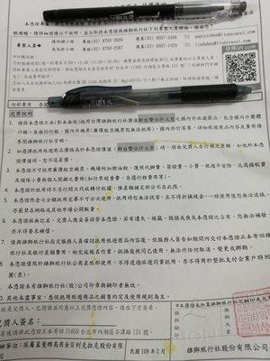 雄獅旅行社9折國內外旅遊商品兌換券面額5000售4500