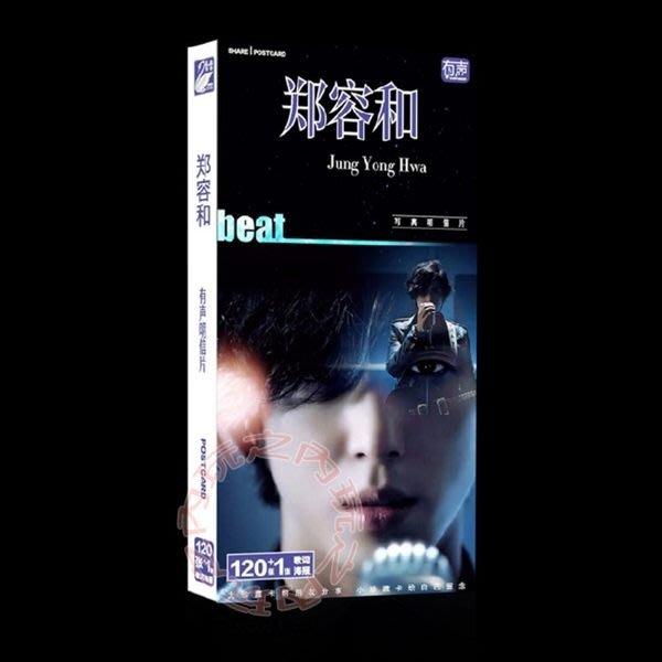 現貨出清特價👍鄭容和 卡片明信片 貼紙組附海報E474-B【玩之內】韓國 CNBLUE