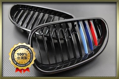 BMW E60 M POWER 鋼琴烤漆 亮黑三色 水箱罩 520i 523i 525i 528i 530i MZ極速零
