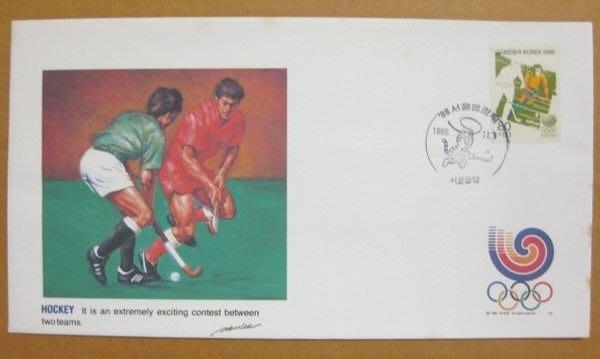 外國首日封---曲棍球---92-33---漢城24屆奧運紀念封---1988年---限量絕版---雙僅一封