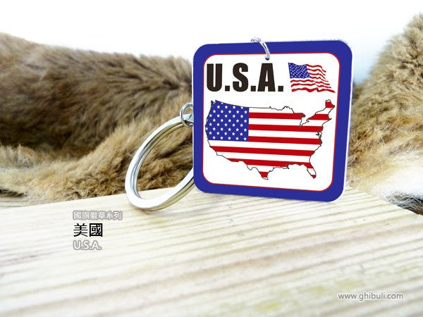 【衝浪小胖】美國旗鑰匙圈/多國造型可選購訂製