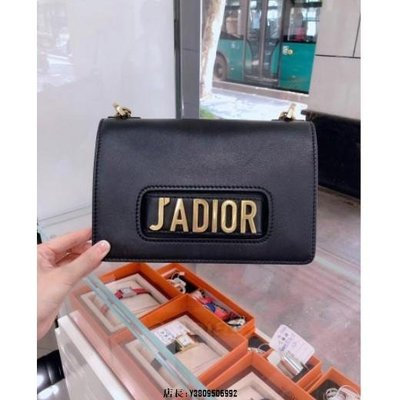 DIOR J'ADIOR Mini 翻蓋字母鏈條包 黑色 現貨二手